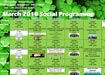 Download Current Social Programme
